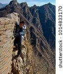 Hiker Traversing A Dangerous...