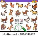 cartoon illustration of finding ... | Shutterstock .eps vector #1014834409
