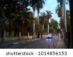 cairo   egypt   23 01 2018   a...   Shutterstock . vector #1014856153
