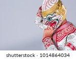art culture thailand dancing in ... | Shutterstock . vector #1014864034
