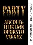 realistic vector lamps alphabet ... | Shutterstock .eps vector #1014874030