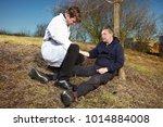 older man felt while running in ...   Shutterstock . vector #1014884008
