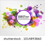 circle abstract acrylic hand... | Shutterstock .eps vector #1014893860