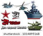 set of cartoon military... | Shutterstock .eps vector #1014895168