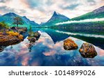 unbelievable summer sunrise on... | Shutterstock . vector #1014899026