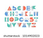 fresh multi layered effect... | Shutterstock .eps vector #1014902023