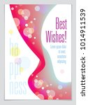 birthday vector greeting cards... | Shutterstock .eps vector #1014911539