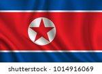 North_korea Flag Background
