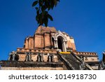 historical attractions and... | Shutterstock . vector #1014918730