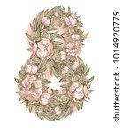 figure eight of flowers...   Shutterstock . vector #1014920779