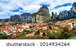 landmarks of greece   unique... | Shutterstock . vector #1014934264