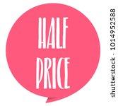 half pirce tag. red color ... | Shutterstock .eps vector #1014952588