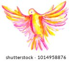 the watercolor illustration of... | Shutterstock . vector #1014958876