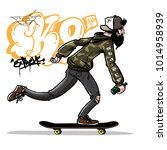 drunken man riding skateboard | Shutterstock .eps vector #1014958939