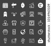 set of calendar  road sign ... | Shutterstock .eps vector #1014963109
