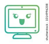 kawaii computer monitor icon | Shutterstock .eps vector #1014996208