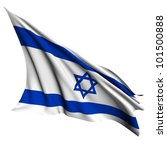 israel flag   collection no_4 | Shutterstock . vector #101500888