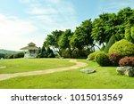 green park and  garden... | Shutterstock . vector #1015013569