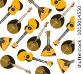 music instruments pattern on...   Shutterstock .eps vector #1015014550