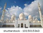 white marble sheik zayed grand...   Shutterstock . vector #1015015363