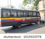 mumbai  maharashtra   india  ... | Shutterstock . vector #1015025578
