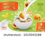 instant oatmeals oat flakes...   Shutterstock .eps vector #1015043188