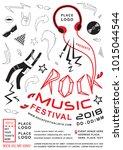 retro rock music festival... | Shutterstock .eps vector #1015044544
