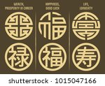set of vector images of sacred... | Shutterstock .eps vector #1015047166