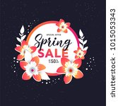 paper art of spring sale bright ... | Shutterstock .eps vector #1015053343