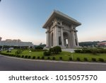 pyongyang  north korea august... | Shutterstock . vector #1015057570