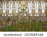 golden fence of the catherine... | Shutterstock . vector #1015069168