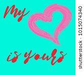 paper heart for valentantine's... | Shutterstock .eps vector #1015074340