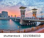 the picturesque sunset in city  ... | Shutterstock . vector #1015086010