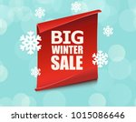 minimalistic  banner with text  ... | Shutterstock .eps vector #1015086646