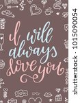 hand drawn poster with love... | Shutterstock .eps vector #1015090054