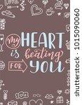 valentine day poster. hand... | Shutterstock .eps vector #1015090060