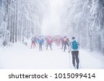 group of nordic ski athlete in... | Shutterstock . vector #1015099414