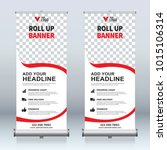roll up banner design template  ... | Shutterstock .eps vector #1015106314
