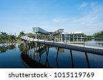 octo spider building on blue... | Shutterstock . vector #1015119769