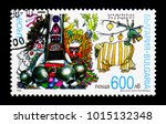 Small photo of MOSCOW, RUSSIA - DECEMBER 21, 2017: A stamp printed in Bulgaria shows National festivals and days, Europa (C.E.P.T.) 1998 - Feasts and Festivals serie, circa 1998