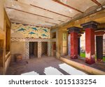 heraklion  greece   january 28  ... | Shutterstock . vector #1015133254