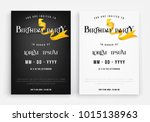 happy birthday invitation card... | Shutterstock .eps vector #1015138963
