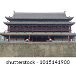 Small photo of Xian,Shanxi,China.August 17,2015.Towers and buildings on the Xi'an Circumvallation in shanxi province China.