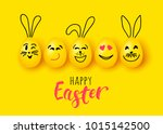 easter eggs and rabbit funny... | Shutterstock .eps vector #1015142500