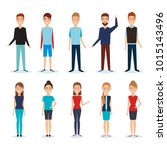 group of people avatars... | Shutterstock .eps vector #1015143496