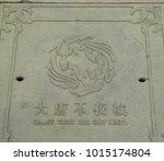 Xian Shanxi China.august 17...
