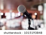 microphone close up. focus on... | Shutterstock . vector #1015193848