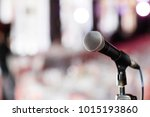 microphone close up. focus on... | Shutterstock . vector #1015193860
