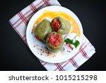 dolma  a food flavor in turkish ... | Shutterstock . vector #1015215298