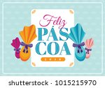happy easter title with... | Shutterstock .eps vector #1015215970
